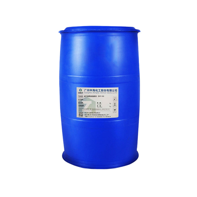 High-efficiency foaming agent ZHY-01